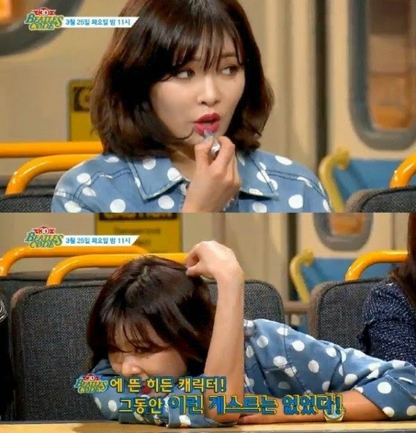 4minute sohyun dating