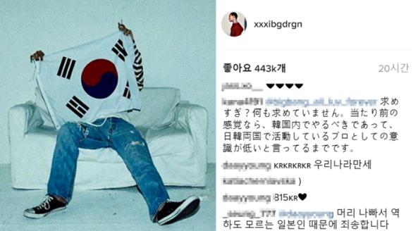 G-Dragon.png